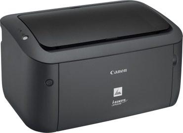- Azərbaycan: Printer Canon LBP6030Printer Canon ImageCLASS LBP6030Lazer ağ-qara