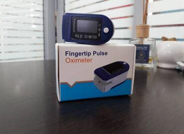 Пульсоксиметр самая выгодная цена на качественный пульсоксиметр, заказ
