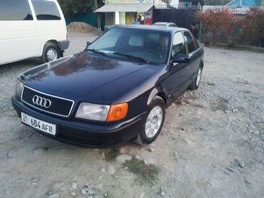 audi quattro 2 2 20v в Кыргызстан: Audi 100 2.3 л. 1992 | 458600 км