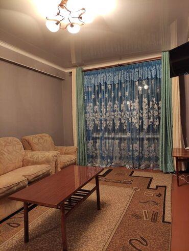 купить музыкальный центр aiwa в Кыргызстан: Час ночь сутки!!! Центр Филармония,чисто уютно комфортно