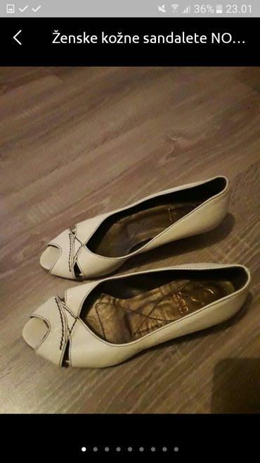 Kožneee cipele..2200....Akcijaaaa - Novi Pazar