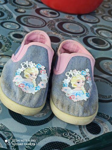 Dečije Cipele i Čizme   Kragujevac: Espadrile broj 29 Potrebno ih je samo oprati nigde nisu pocepane