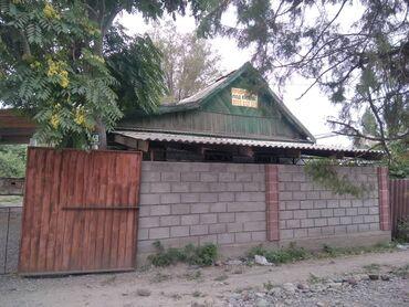 Недвижимость - Беловодское: Продам Дом 100 кв. м, 4 комнаты