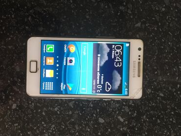 Sumsung s2 - Кыргызстан: Б/у Samsung Galaxy S2 Plus 8 ГБ Белый