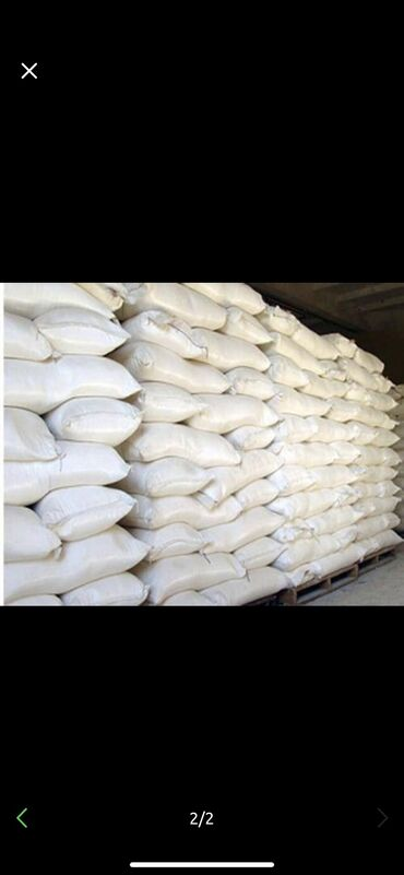 Продукты питания - Кыргызстан: Продаю сахар Кайынды