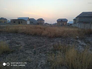 цеф 3 цена в Кыргызстан: Продам 4 соток Строительство от собственника
