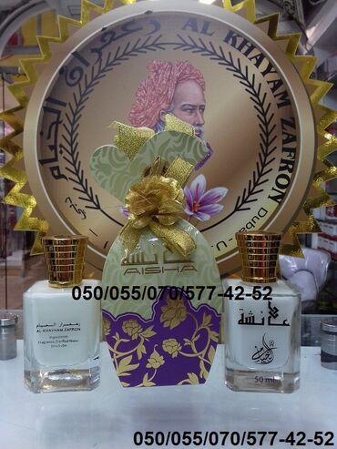 Ətriyyat - Azərbaycan: Al Khayam Zafron Aisha Eau De Parfum for Women qadın ətri 50ml-30AZN