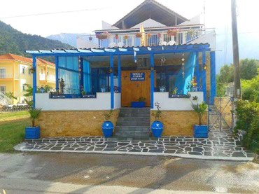 Cleaners required to work in a small family run hotel on Thasos σε Thassos