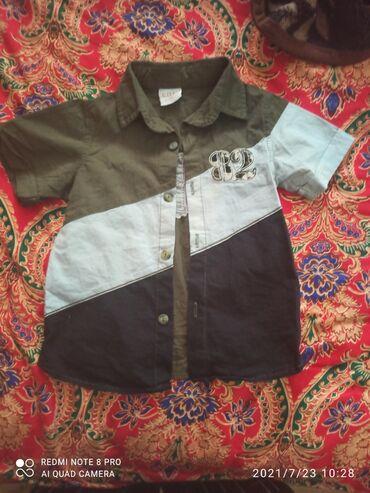 Личные вещи - Заречное: Рубашки на 1годик