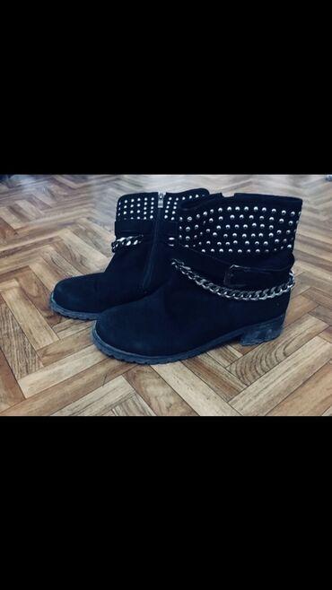Деми ботинки 39.5 размер, обмен