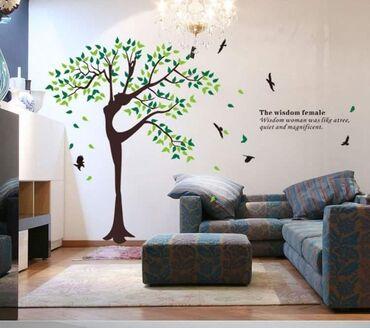 'Mudra zena je kao drvo, mirna i veličanstvena''oko 245 x 190cm (moze