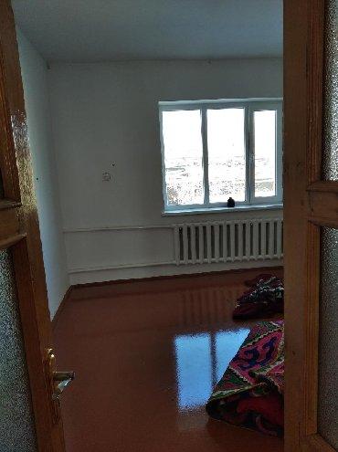 женские уги в Кыргызстан: Продается квартира: 4 комнаты, 81 кв. м