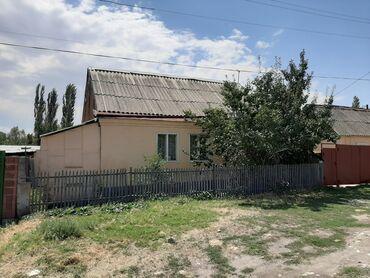 Продажа домов 91 кв. м, 3 комнаты