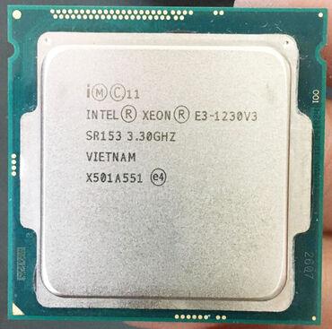 Процессор Intel® Xeon® E3-1230 v3 8 МБ кэш-памяти, тактовая частота