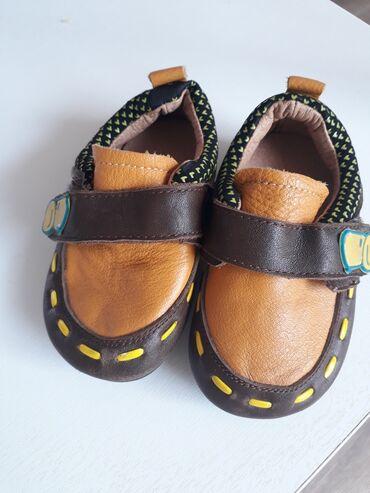 """Детская обувь от фирмы """"Солнышко"""". Натуральная кожа. Размер 16, но"""