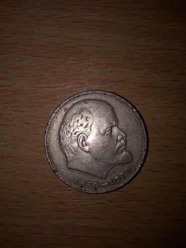 Продаю монеты!