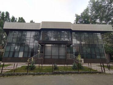 Аренда коммерческой недвижимости в Кыргызстан: Сдаю!!!Административное здание, общая площадь: 630 м2, количество