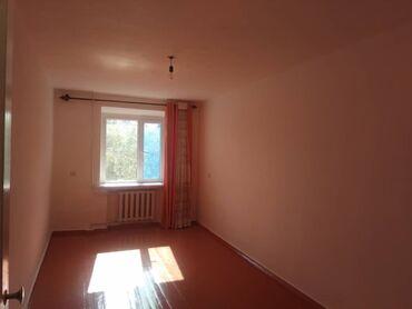 кду 2 бишкек в Кыргызстан: Продается квартира: 2 комнаты, 44 кв. м