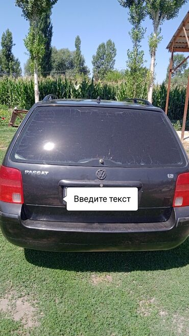 Транспорт - Александровка: Volkswagen Passat CC 1.8 л. 1999   325000 км
