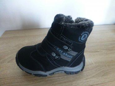 Decije cizme sa krznom, veoma tople.  - Loznica