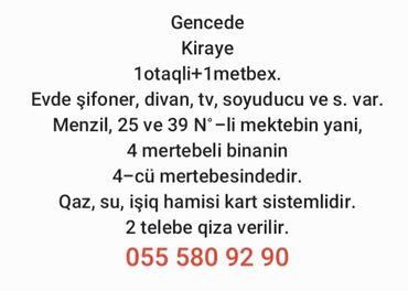 kiraye obyektler 2018 в Азербайджан: Сдается квартира: 1 комната, 1 кв. м, Гянджа