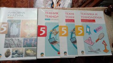 Cd - Srbija: Udžbenici za 5.razred. Odlično očuvani. Povoljno