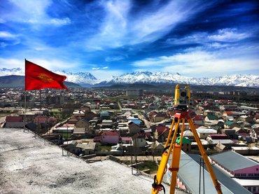 Опытный геодезист. работаю с в Бишкек