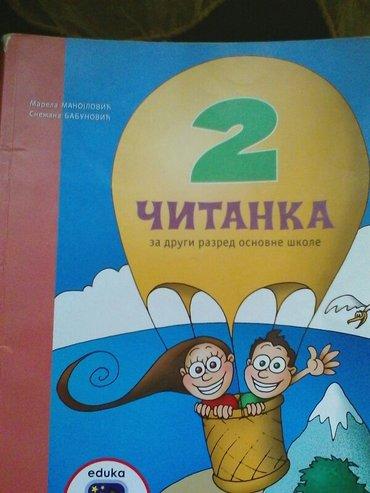 Čitanka Eduka za 2 razred osnovne škole autori Marela Manojlović i - Vrbas