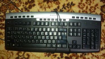 A-tech klavyatura satılır