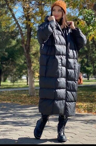 Хит сезона! Куртка оверсайс, новая, размер подойдёт с 46 по 52