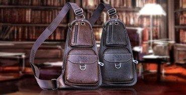 Мужские сумки в Лебединовка