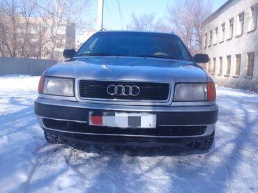 трещина в Кыргызстан: Audi S4 2.6 л. 1992