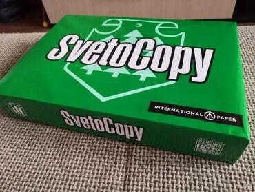 Продаю бумагу а4 светокопия плотность80 грам белезна 146 в наличий 50