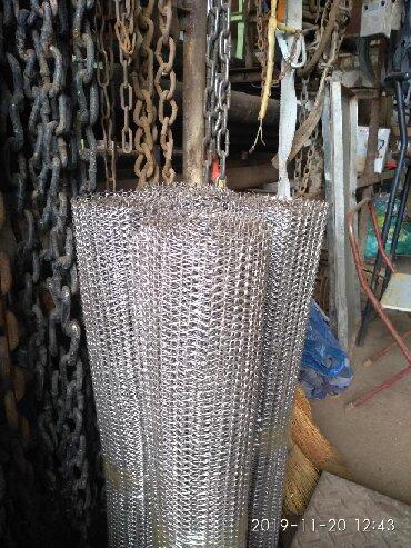 869 объявлений: Продаю нержавеющая сетка 4 рулона всего 13 метров, высота 67 см общий