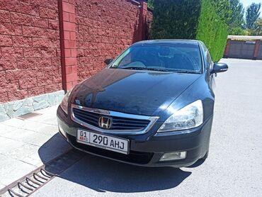 Транспорт - Орто-Сай: Honda Inspire 3 л. 2003 | 178000 км
