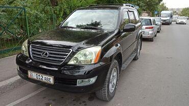 Lexus GX 4.7 л. 2005