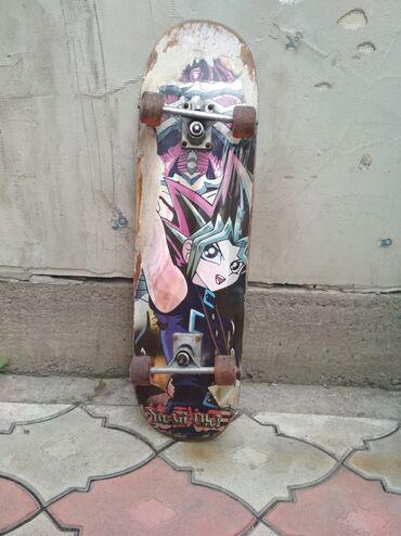Сноуборды в Кыргызстан: Скейт
