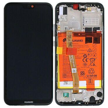 huawei-honor-3c - Azərbaycan: Huawei P20 Lite ekranı 35 AZN.Məhsullarımız tam keyfiyyətli və