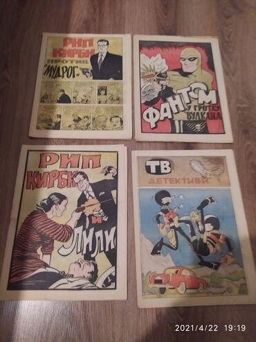 Stari stripovi.Dogovor