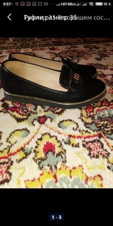 zakrytye tufli в Кыргызстан: Туфли 35 размера