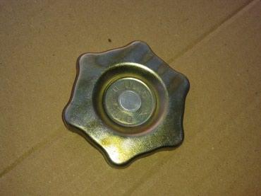 Cep ulja na motoru yugo jugo z101 -novo - Pirot