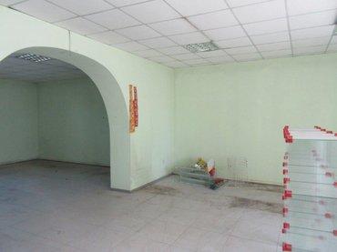 продается-коммерческая-недвижимость в Кыргызстан: Срочно продается коммерческая недвижимость (здание конторы).• Нежилое