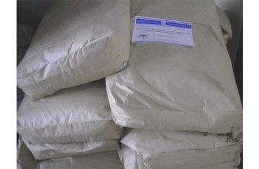 уголок металлический в Кыргызстан: Азид натрияАзид натрия — неорганическое вещество с формулой NaN3. Эта