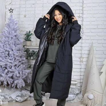 армейский куртка в Кыргызстан: New collection куртка-одеяло хит сезона объемная, свободная куртка