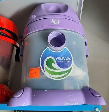 Elif Türkiyə istehsalı Su ilə işləyir