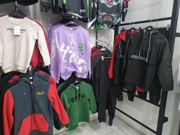 спортивка для детей в Кыргызстан: Детская спортивная одежда спортивная одежда для детей спортивки