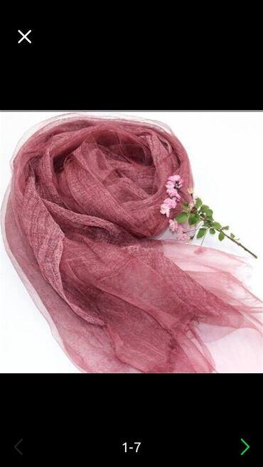 Двухслойный не обычный шарф для модниц! Новый! Район Малдыбаева Ахунба