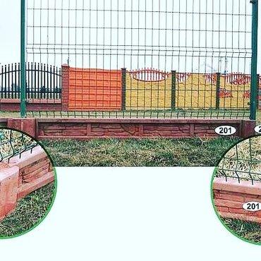 Забор евро Железо бетонная плита для сетки гитер в Бишкек