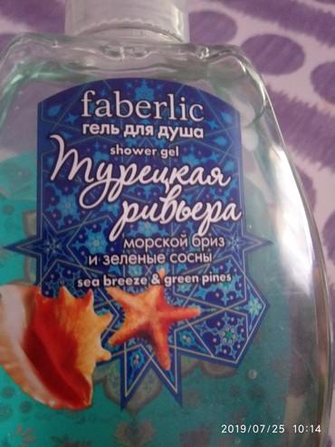 гели для интимной гигиены фаберлик в Кыргызстан: Гели для душа от Фаберлик