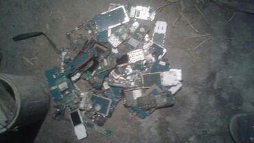 Куплю платы от телефонов в рабочем и не рабочем состоянии,за 1кг 350